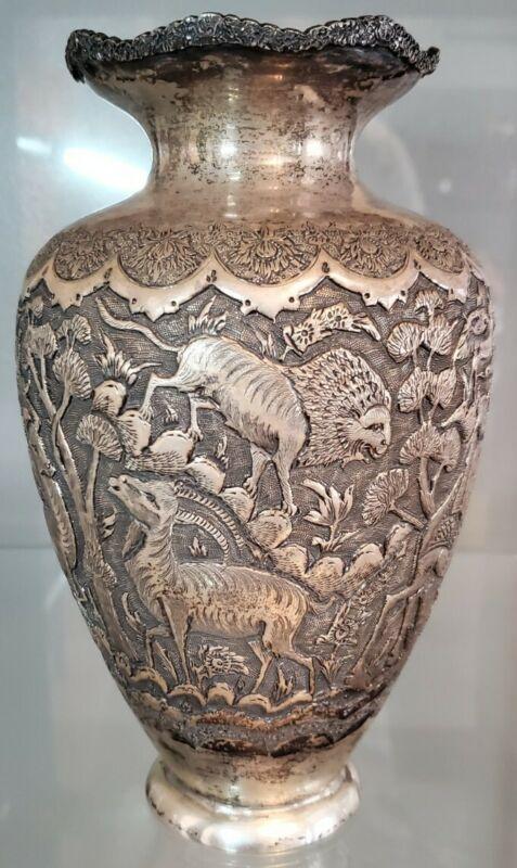 Persian Solid Silver Vase Animal Motif Islamic Art