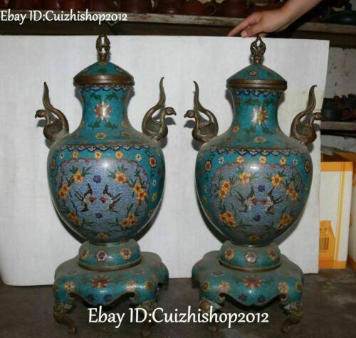 Cloisonne Enamel Bronze Bird Birds Phoenix Fenghuang Bottle Pot Vase Pair