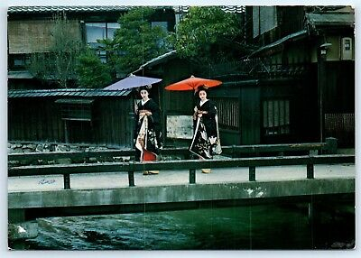 Postcard Japan Kyoto Gion Two Maiko Dancing Girls B2 Maiko Girl Kyoto Japan