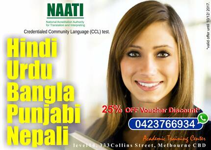 NAATI, Urdu, Bangla, Hindi, Punjabi, Mandarin (Melbourne-Sydney)