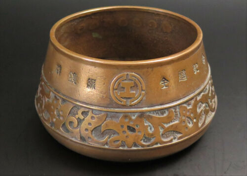 ANTIQUE ASIAN BRONZE CENSER INCENSE BOWL CALLIGRAPHY CHARACTERS