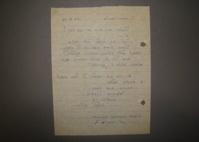 1963 Jewish Bezalel Artist Shmuel Haruvi Letter to Zeev Raban Israel Art School for sale  Shipping to United States