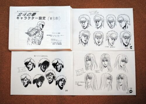 New Fist of the North Star settei sheets