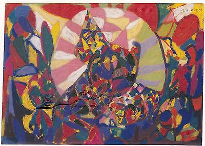 Kunstkarte: Adolf Hölzel - Spiralkomposition