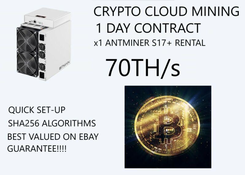 BITMAIN S17+ 70TH/s Rental ASIC SHA-256 Bitcoin CLOUD MINING CONTRACT 24 Hours