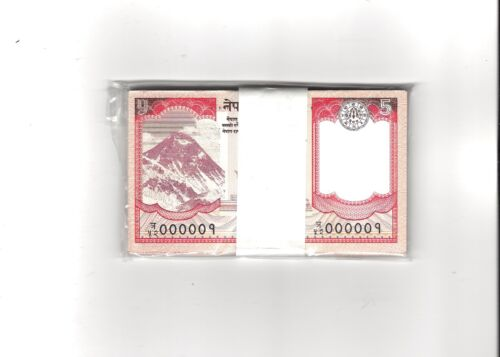 RARE  Nepal #1 Pack of 5 Rupee Notes, #1-100