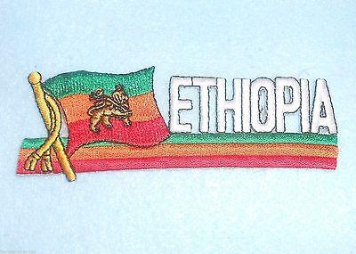 "Ethiopia Patch - Travel Souvenir - Flag - 4 3/8"" x 1 5/8"""