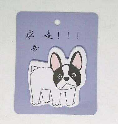 French Bulldog Sticky Note Cute Dog Notepad Frenchie Paper