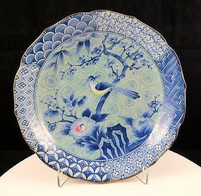 CHINESE ANTIQUE BLUE AND WHITE PORCELAIN BIRD AND BLOSSOMING FLORAL 7 3/4