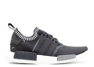 "Adidas NMD R1 ""Japan Grey"""