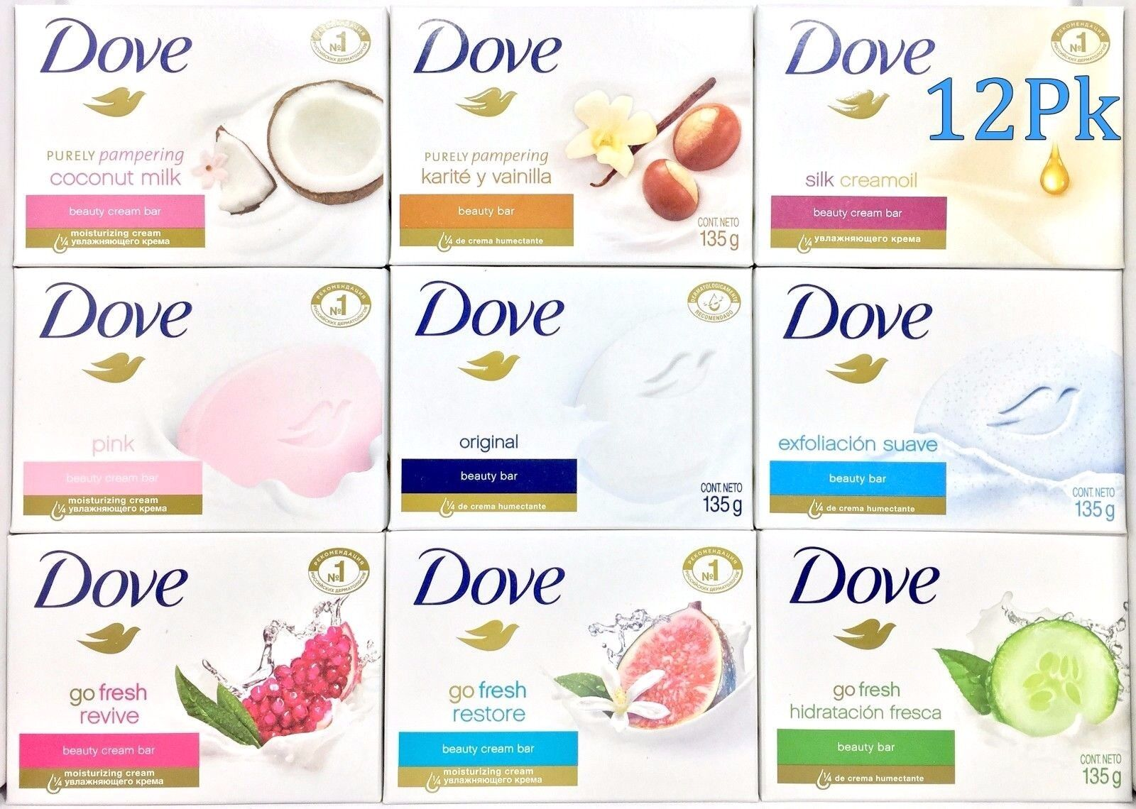 12 Dove Purely Pampering Beauty Cream Bar Soap Bath Assorted