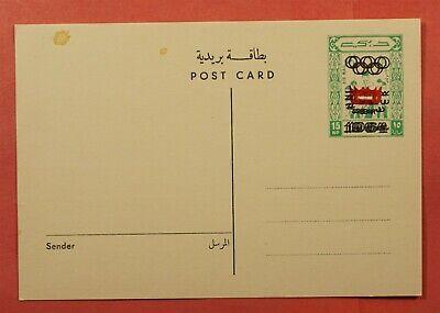 ERROR DUBAI POSTAL CARD OLYMPICS OVERPRINT DOUBLED UNUSED 196264