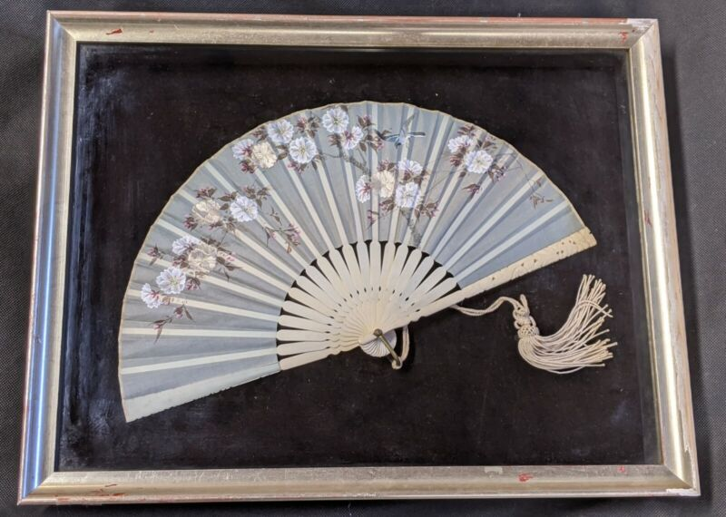 Antique Chinese Carved Brise Bone & Hand Painted Silk with Embroidery Hand Fan