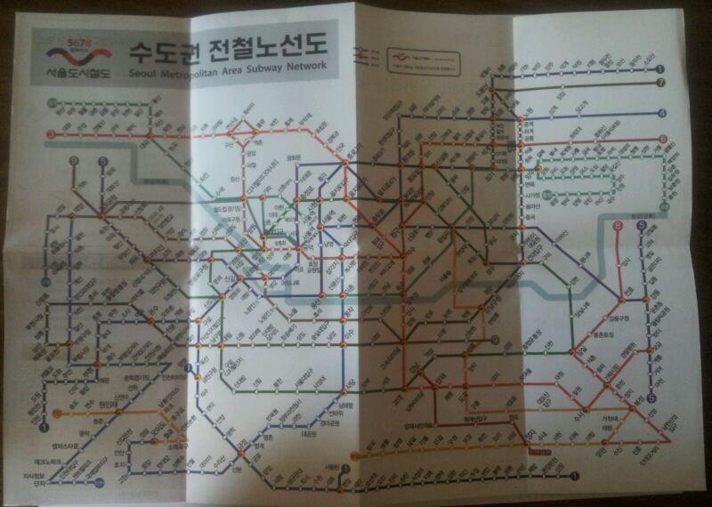 Seoul Metro Map 2013 South Korea Subway Transit FREE SHIPPING 🇺🇲