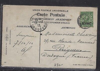 BRITISH LEVANT OFFICES IN TURKEY (P1410B) 1912 KGV  LEVANT 1/2D ON PPC TO FRANCE