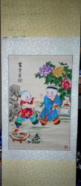 Classic Vintage Chinese Painting 富贵有余