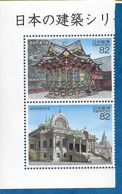 Japon Arquitectura Serie 3