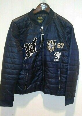 Polo Ralph Lauren Women's Gothic P Patched Blue Shiny Puffer Jacket (Shiny Blue)