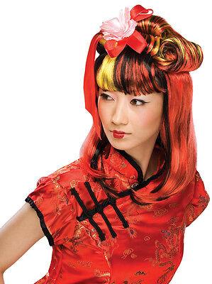 Dragon Lady Wig Geisha Asian Japanese Anime Halloween Costume Accessory 2 - Geisha Wigs