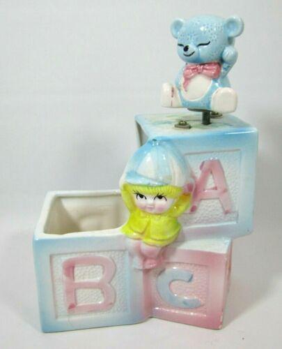"Ardco VTG 60s Rock a bye Baby Nursery Music Box Bear Planter Block Japan 10"""