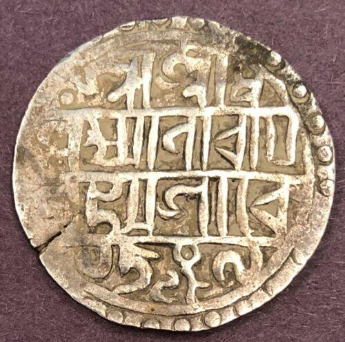 India, Cooch Behar, Lakshmi Narayan, Silver Rupee, KM# 45, VF, 9.99g