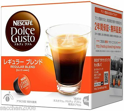 Nescafe Dolce Gusto Capsul Regular blend(Cafe Lungo) 8 cups from Japan