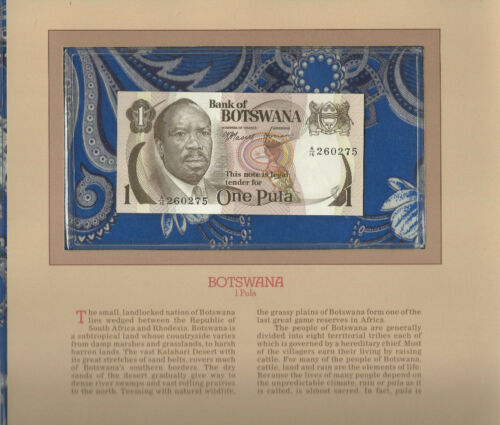 Most Treasured Banknotes Botswana 1 Pula 1976 P1 UNC Prefix A/16