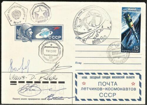 Space mail Flown cover/ astronaut autograph Klaus-Dietrich Flade /Mir station