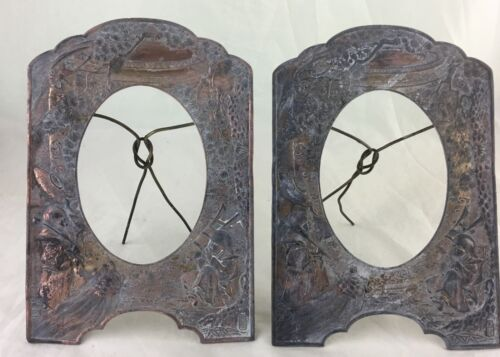 CHINESE OR JAPANESE ASIAN METAL PICTURE FRAME PAIR,TURTLE,BIRD,FIGURINES,SIGNED