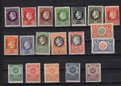 Montenegro - Gaeta 1924 - complete set !
