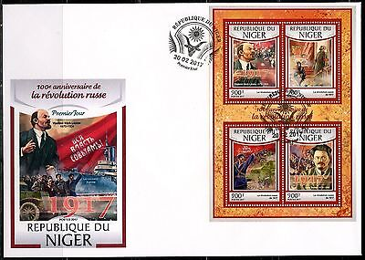 NIGER 2017 100th ANNIVERSARY  OF THE RUSSIAN REVOUTION SHEET  FDC