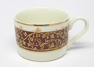 MPD-Victorian-Vine-Cup-Royal-Gallery-1994-for-R-H-Macy-Co