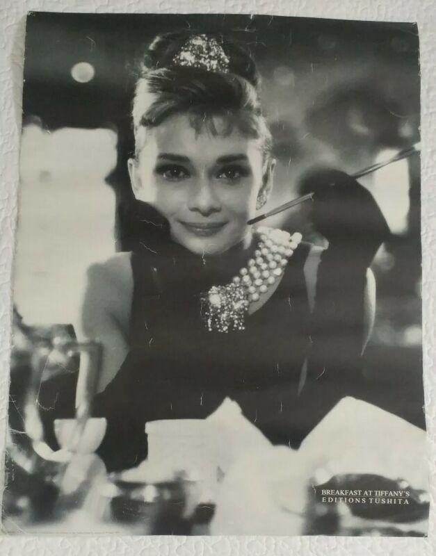 Audrey Hepburn Breakfast At Tiffanys Poster Wall Art 31x23 Editions Tushita