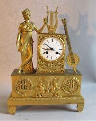Superb JAPY FRERES Mid-19th C. Gilt Bronze Clock  FRENCH EMPIRE c. 1849 antique