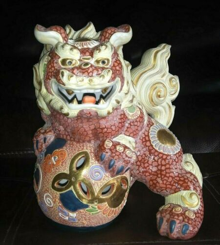 Antique Vintage Porcelain JAPANESE Signed 九谷 KUTANI FOO DOG LION 獅子 SHI Statue