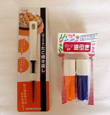 TAKOYAKI Turning PIN PICK Nylon 66 & Oil Brush 2pics Made In JAPAN F/S