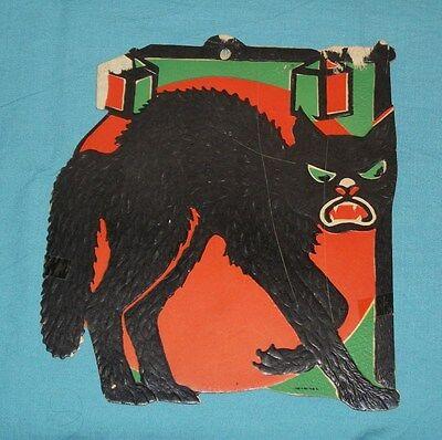 vintage Halloween BLACK CAT WITH LANTERNS embossed decoration cutout