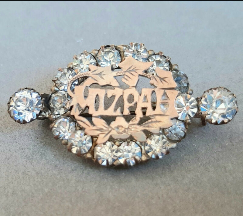 Antique Victorian Edwardian MIZPAH Pin Brooch with Paste Stones