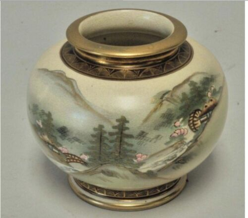 """Chinese Footed Vase Gilt Rim and Foot 5 1/4""""H, 6"""" diameter"""