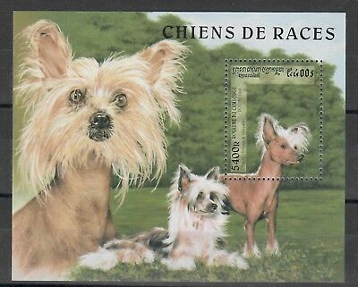 (W1246) CAMBODIA, 1997, DOGS, BL. 230, MNH/UM, SEE SCAN