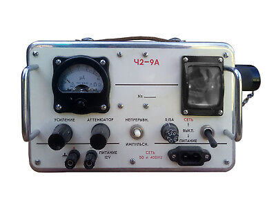 1765mhz-3750mhz 0.05 Ch2-9a Accuracy Wave Meter An-g Agilent Hp