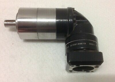 Apex Dynamics - Right Angle 501 Gearbox Servo Motor Reducer