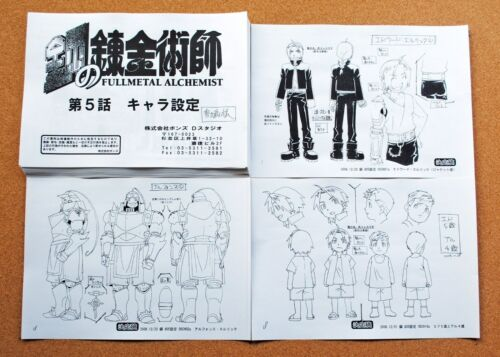 Fullmetal Alchemist Brotherhood episode 5 settei sheets