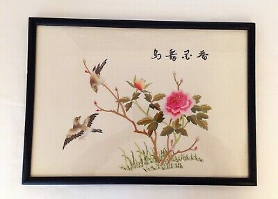 VINTAGE  CHINESE SILK EMBROIDERED SILK ORIENTAL SILK  PICTURE