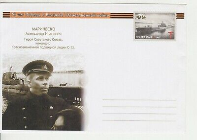 2015 , Transnistria  WWII  Submariner , Marinesco Submarine   pre-paid envelope