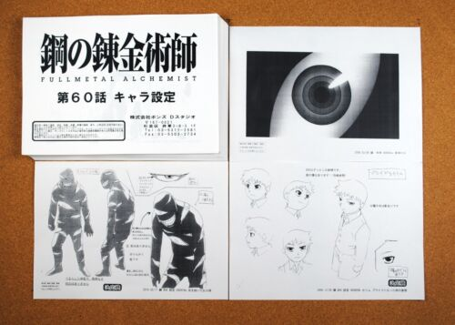 Fullmetal Alchemist Brotherhood episode 60 settei sheets
