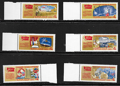 RUSSIA SG 5148-53 SET 1981 M.N.H; RESOLUTIONS OF THE 26th PARTY CONGRESS.