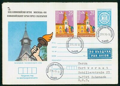 Mayfairstamps Bulgaria 1980 Olympics Flame Uprated Stationery Cover wwp1063