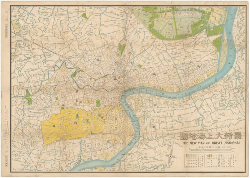 New Map of Great Shanghai. 1930
