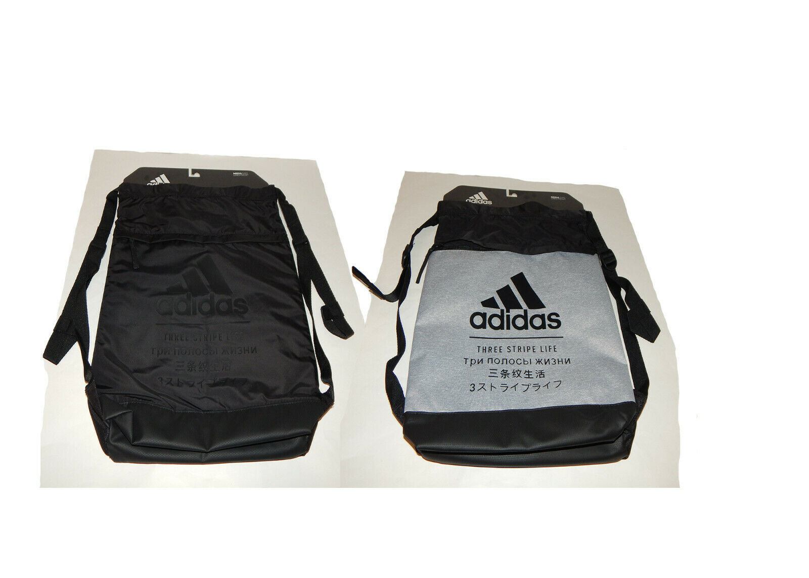 Adidas Three Stripe Life Sackpack Backpack Black OR Grey Sch